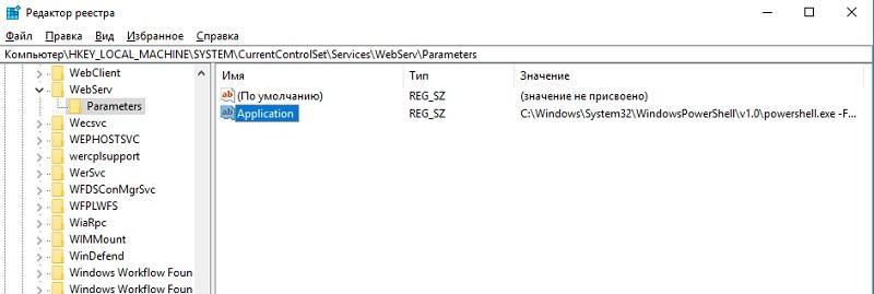 Пилим свою службу Windows – руководство для «не настоящих программистов» - 3
