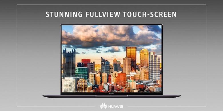 Представлен ноутбук Huawei MateBook X Pro не для геймеров - 1