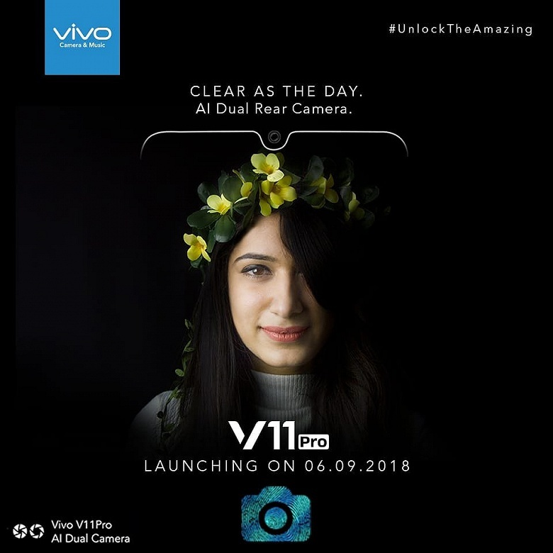 Производитель подтвердил экранный сканер отпечатков пальцев в Vivo V11 Pro - 3