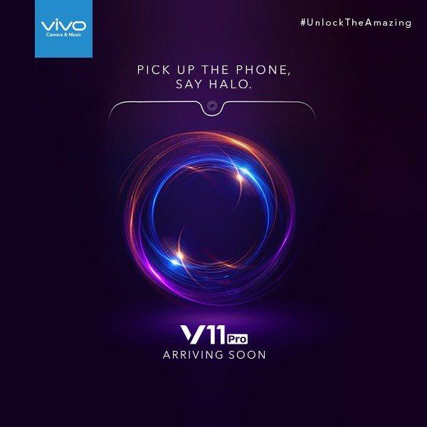 Производитель подтвердил экранный сканер отпечатков пальцев в Vivo V11 Pro - 1