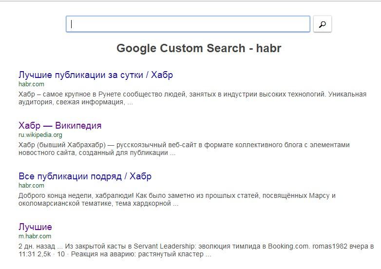 Custom Google Search View - 4