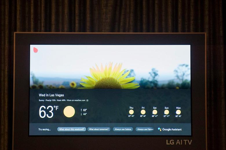 LG выпустит свои телевизоры с Google Assistant в Европе