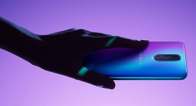 Oppo R17 Pro получил процессор Snapdragon 710, увеличенную батарею и тройную тыльную 3D-камеру
