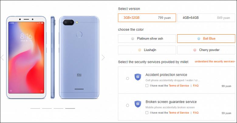 Топовая версия смартфона Xiaomi Redmi 6 подешевела, но ненадолго