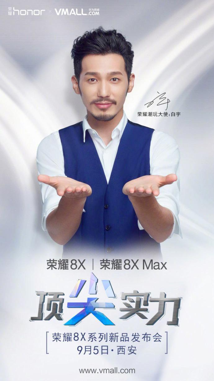 Смартфоны Honor X8 и X8 Max дебютируют 5 сентября