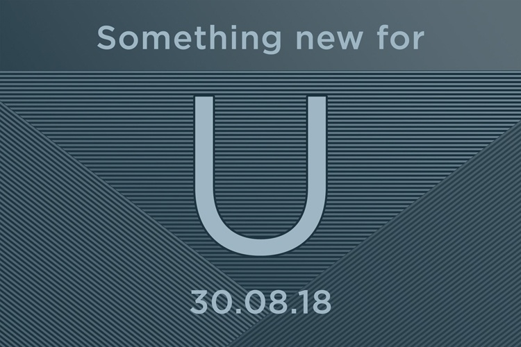 HTC наметила анонс нового смартфона на предпоследний день лета
