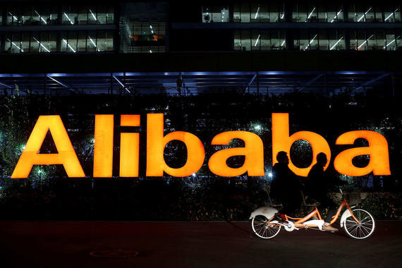 Alibaba, Mail.ru и РФПИ планируют развивать совместный проект в интернет-торговле - 1