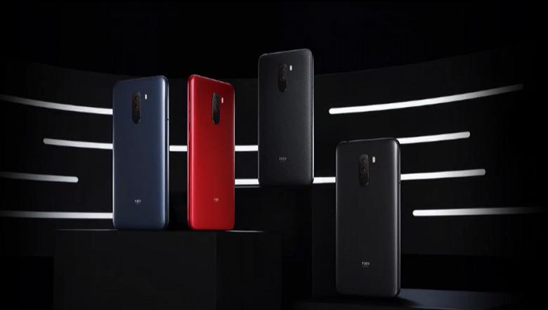 Дешёвый флагман Xiaomi Pocophone F1 выходит в России - 2