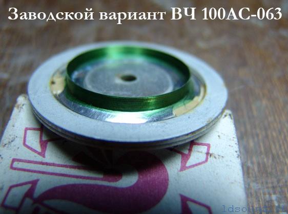 Ода о «вспененном» никеле, несуществующих сапфирах и советском замминистре: культовые OTTO SX-P1 в Японии, США и СССР - 12