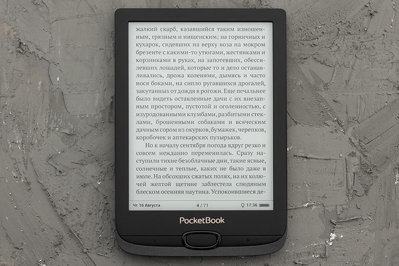 Обзор PocketBook 616 – самого бюджетного покетбука 2018 года с функцией подсветки - 11