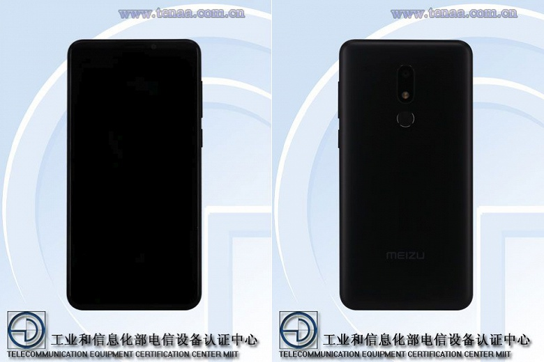 Раскрыты полные характеристики смартфона Meizu M8 Lite - 1