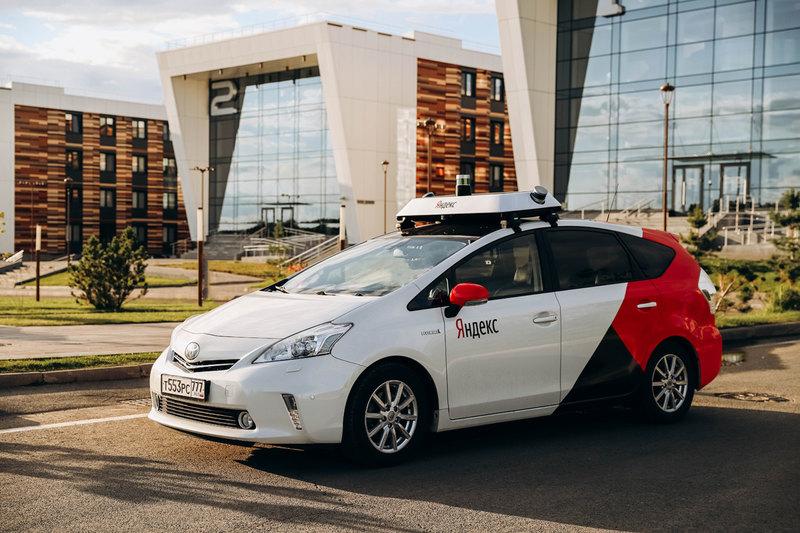 «Яндекс» испытает сервис беспилотного такси в Иннополисе