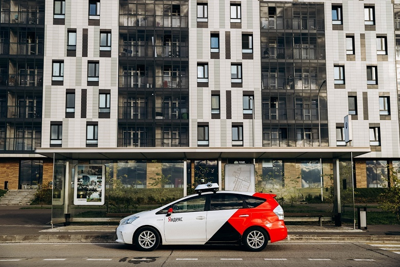 Яндекс запустил беспилотное такси - 2