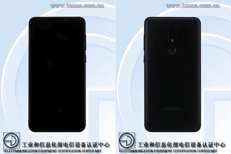Meizu M8 Lite: бюджетный смартфон с экраном FullView сертифицирован в Китае