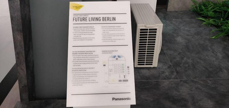 Новинки Panasonic на IFA 2018