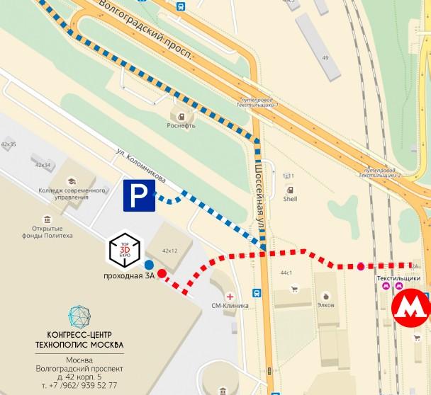«Top 3D Expo. Цифровое образование 2018» 21 сентября в «Технополисе Москва» - 28