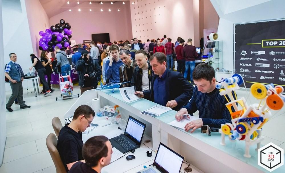 «Top 3D Expo. Цифровое образование 2018» 21 сентября в «Технополисе Москва» - 4