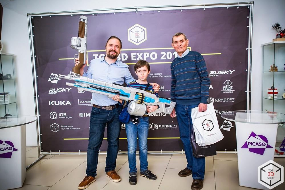 «Top 3D Expo. Цифровое образование 2018» 21 сентября в «Технополисе Москва» - 7