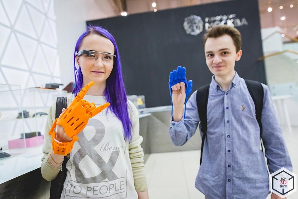 «Top 3D Expo. Цифровое образование 2018» 21 сентября в «Технополисе Москва» - 8