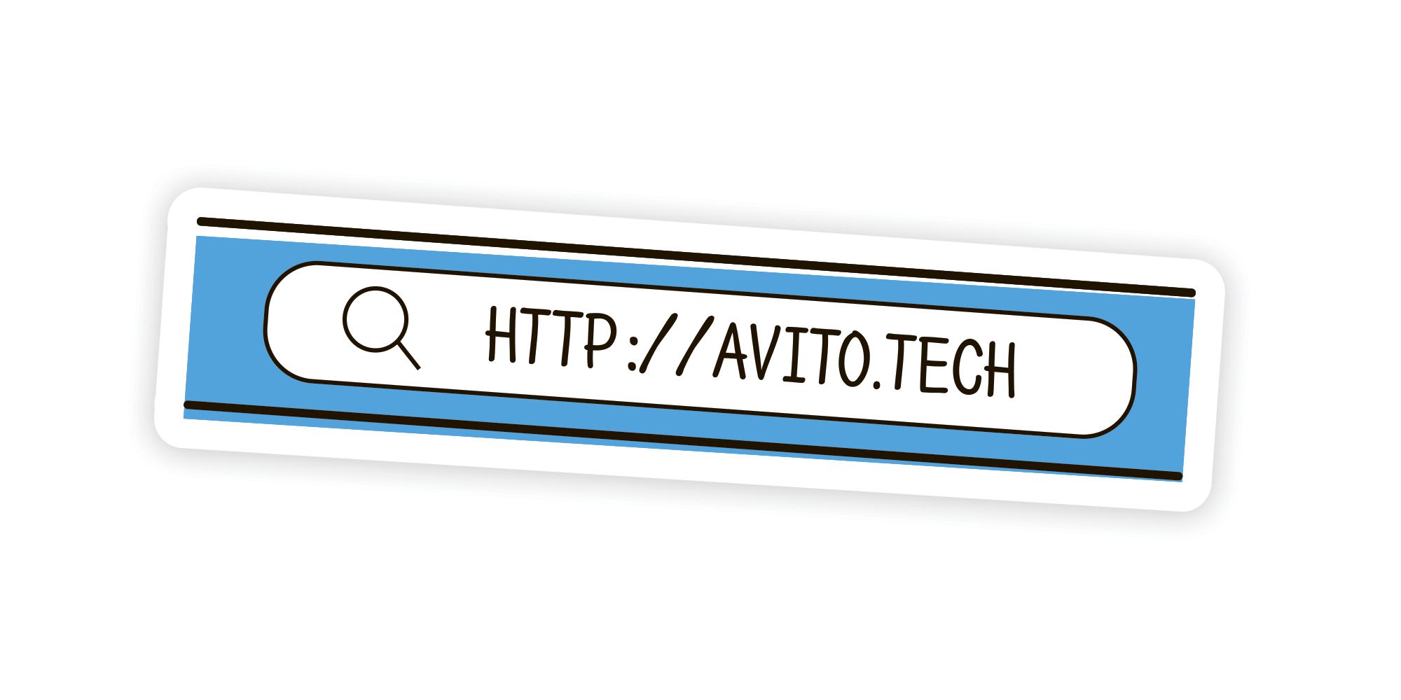 Делимся технологическим контентом: собрали все наши материалы на одном сайте - 1
