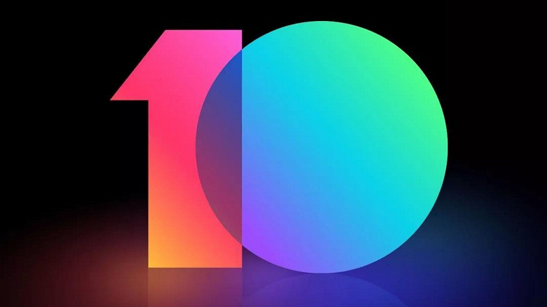 Финальная версия прошивки MUIU 10 вышла для Xiaomi Redmi Note 5 и Mi Note 3