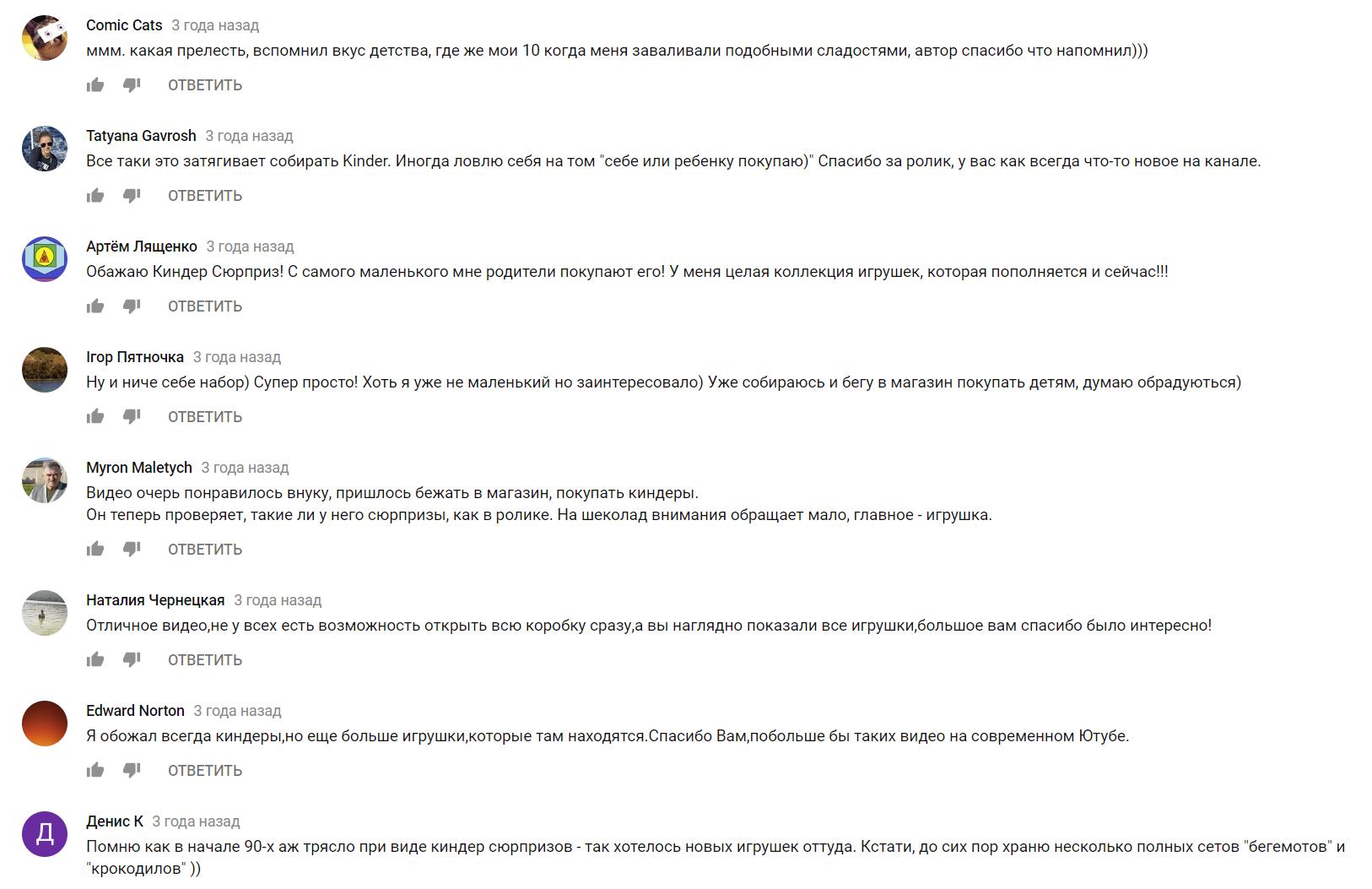 Как находить ботов на ютубе: внешние паттерны взаимодействия комментаторов - 10