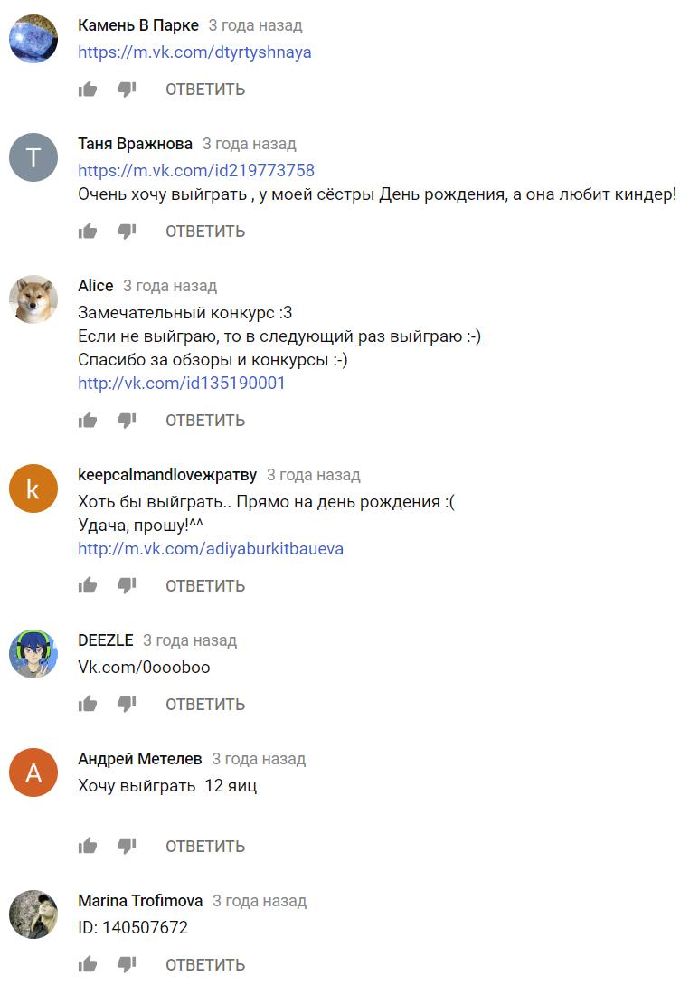 Как находить ботов на ютубе: внешние паттерны взаимодействия комментаторов - 15
