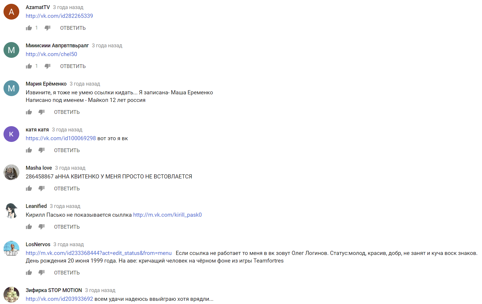 Как находить ботов на ютубе: внешние паттерны взаимодействия комментаторов - 16