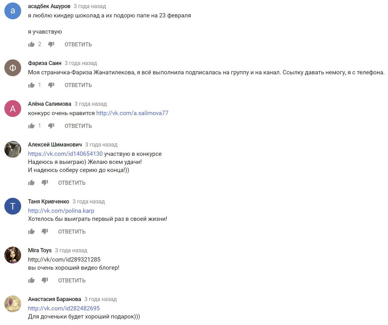 Как находить ботов на ютубе: внешние паттерны взаимодействия комментаторов - 17