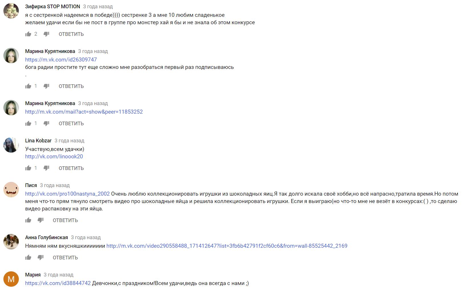 Как находить ботов на ютубе: внешние паттерны взаимодействия комментаторов - 18