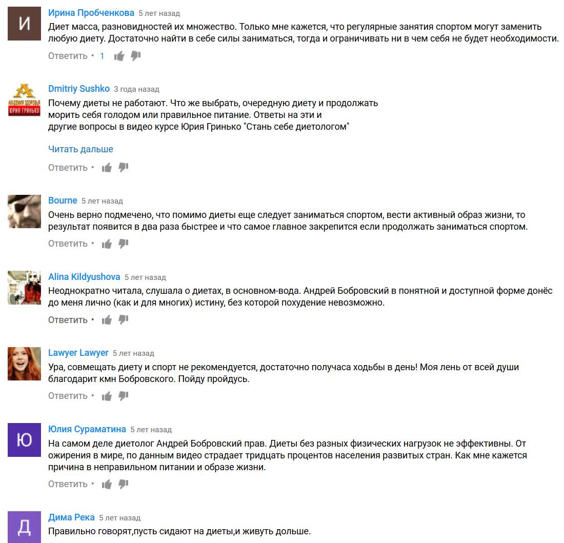 Как находить ботов на ютубе: внешние паттерны взаимодействия комментаторов - 21