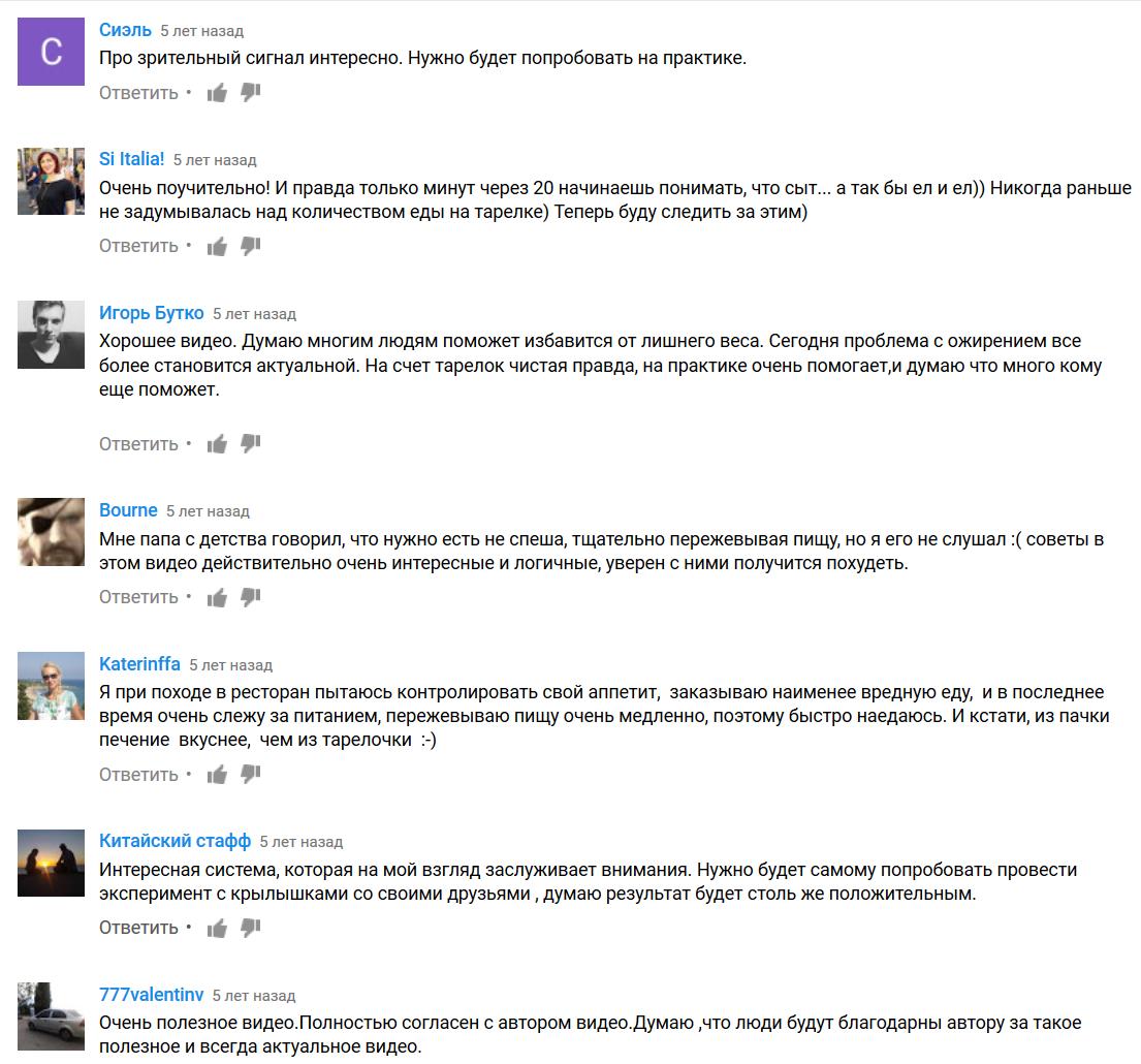Как находить ботов на ютубе: внешние паттерны взаимодействия комментаторов - 22