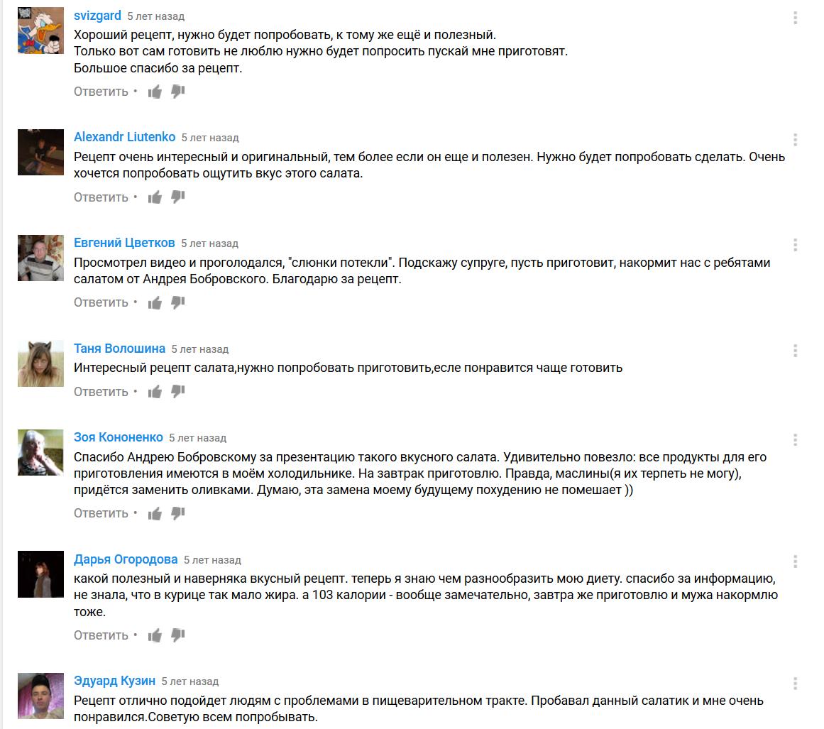 Как находить ботов на ютубе: внешние паттерны взаимодействия комментаторов - 24