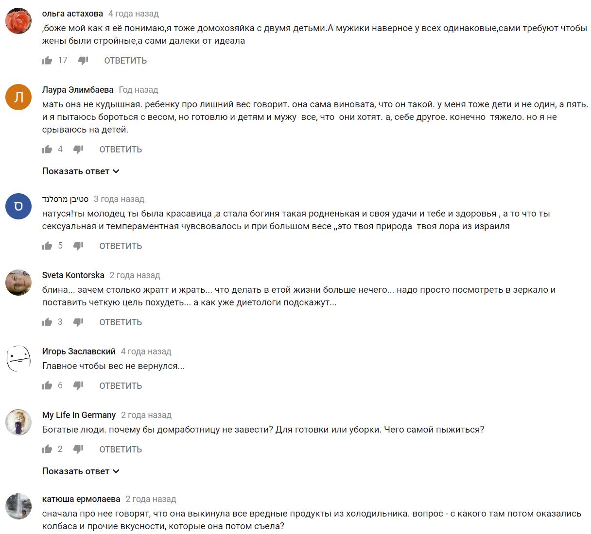 Как находить ботов на ютубе: внешние паттерны взаимодействия комментаторов - 28