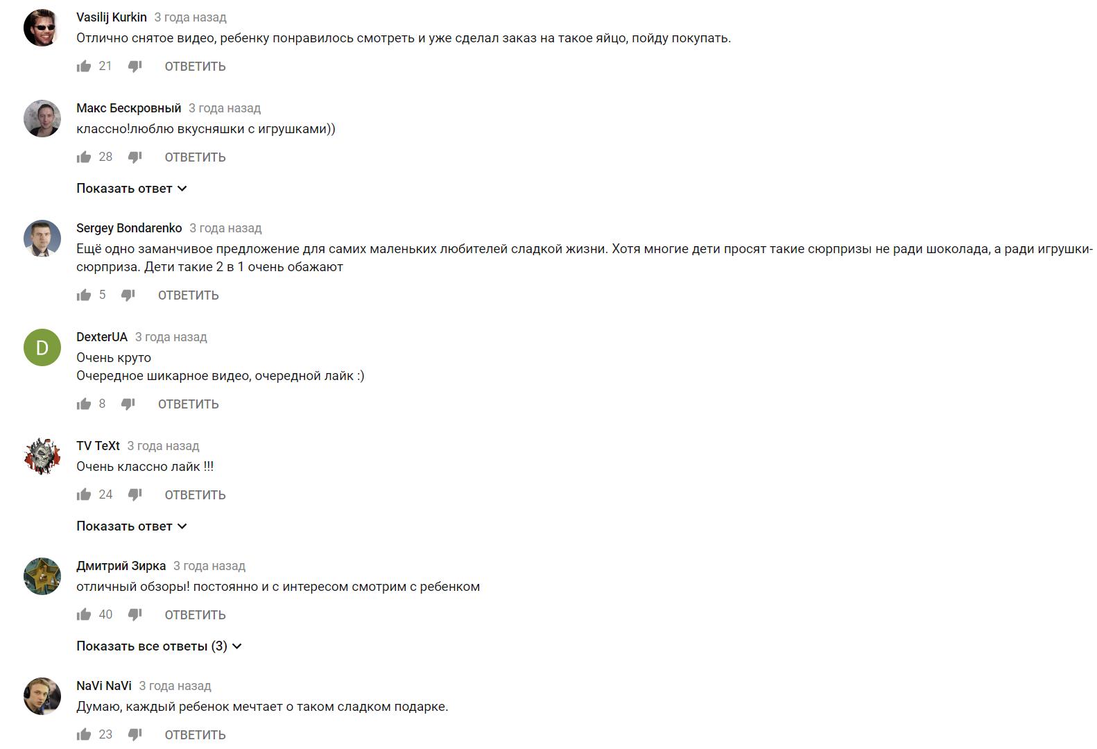 Как находить ботов на ютубе: внешние паттерны взаимодействия комментаторов - 7