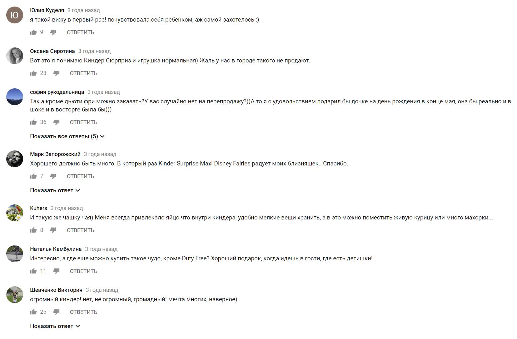 Как находить ботов на ютубе: внешние паттерны взаимодействия комментаторов - 8