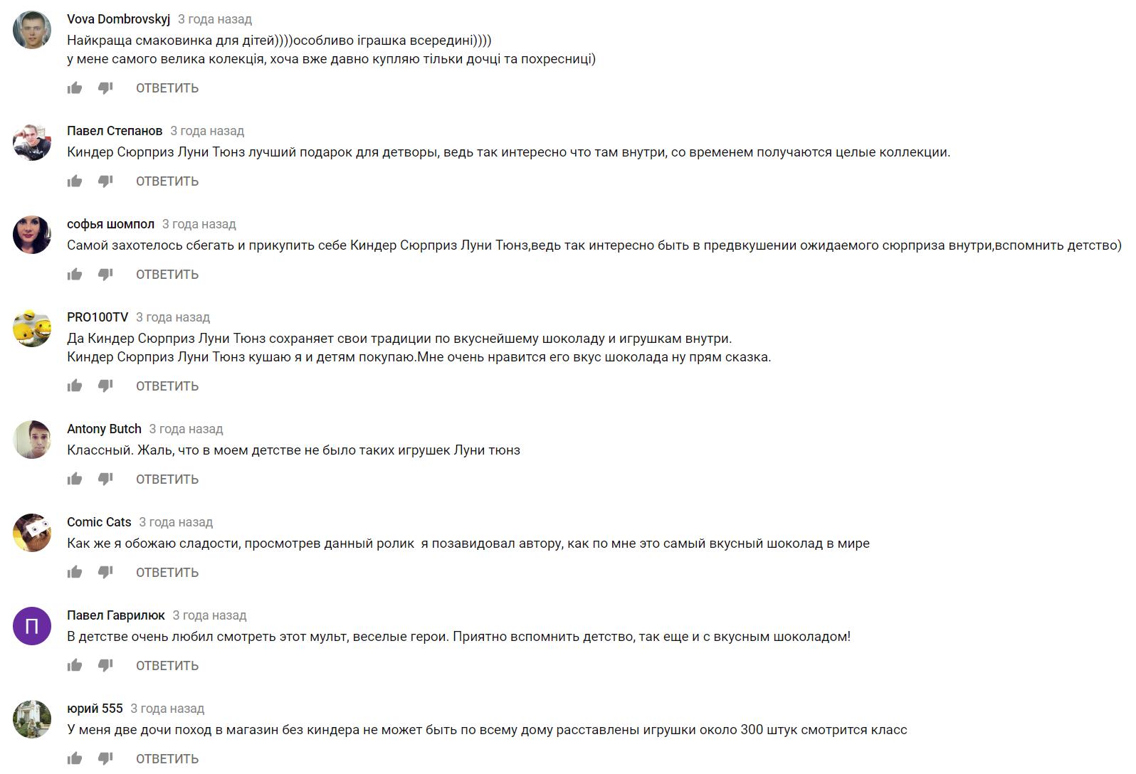 Как находить ботов на ютубе: внешние паттерны взаимодействия комментаторов - 9