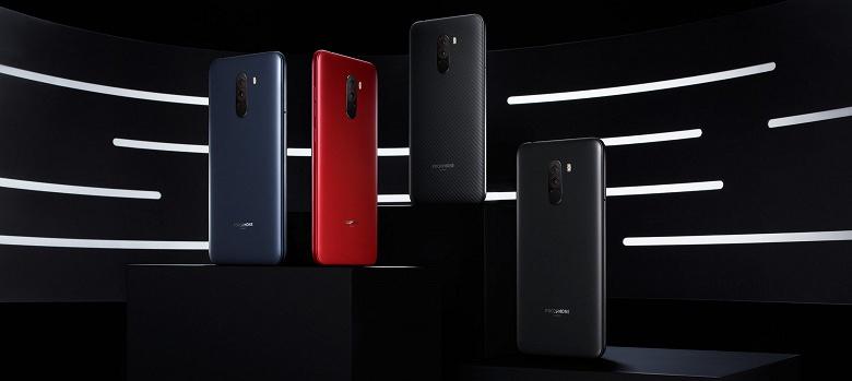 Начались продажи смартфона Xiaomi Pocophone F1 в России - 1