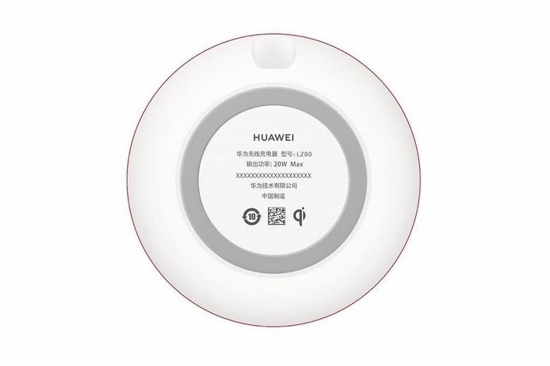 Смартфоны Huawei Mate 20 получат экстремально быструю беспроводную зарядку - 1