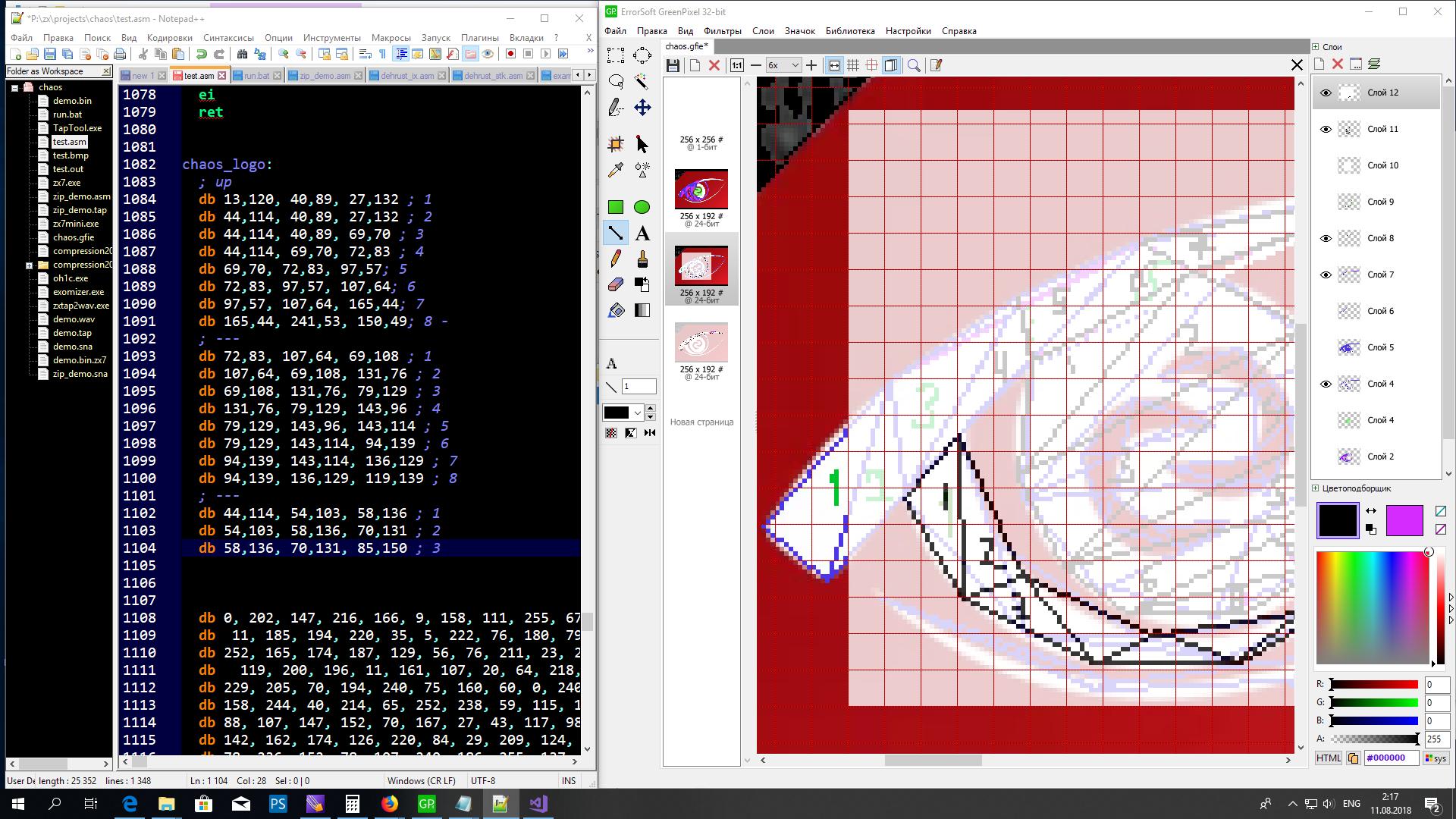 Создание 1k intro Chaos для ZX-Spectrum - 6