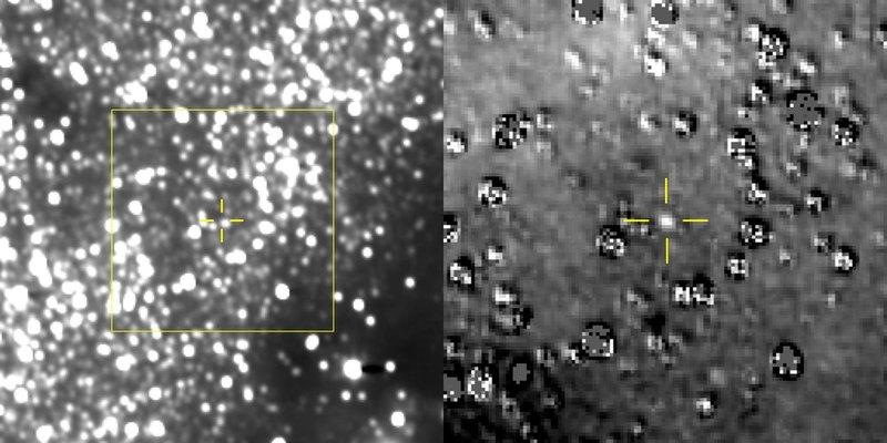 Зонд New Horizons впервые детектировал новую цель в поясе Койпера