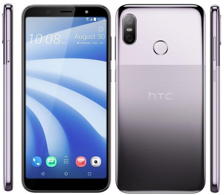 HTC U12 Life на базе Snapdragon 636 представлен официально