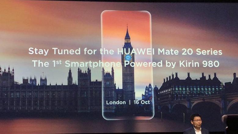 Huawei назвала дату анонса флагманских Mate 20 и Mate 20 Pro - 1