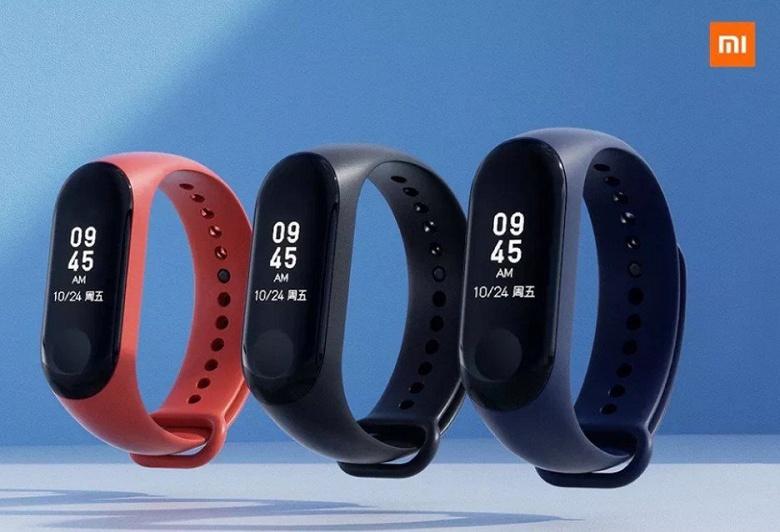 Xiaomi дразнит видеороликом с браслетом Mi Band 3 с модулем NFC - 1
