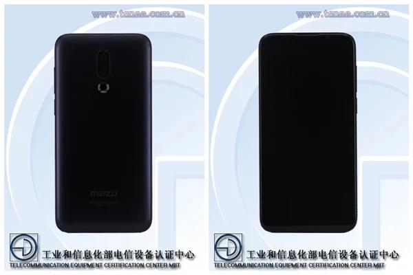 Характеристики смартфона Meizu 16X подтверждены