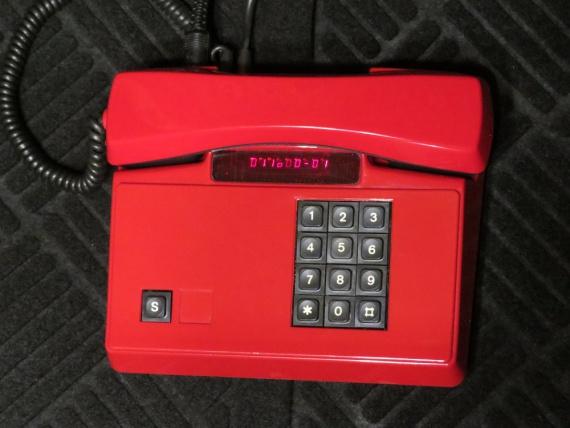 Создание демо для старого телефона — AONDEMO - 5