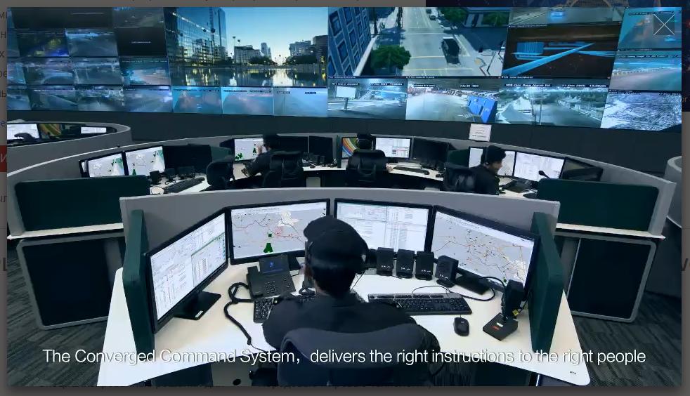 Умный город изнутри — взгляд Huawei - 6