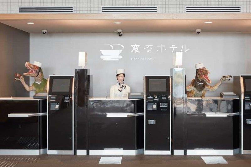 В Японии создана сеть роботизированных отелей