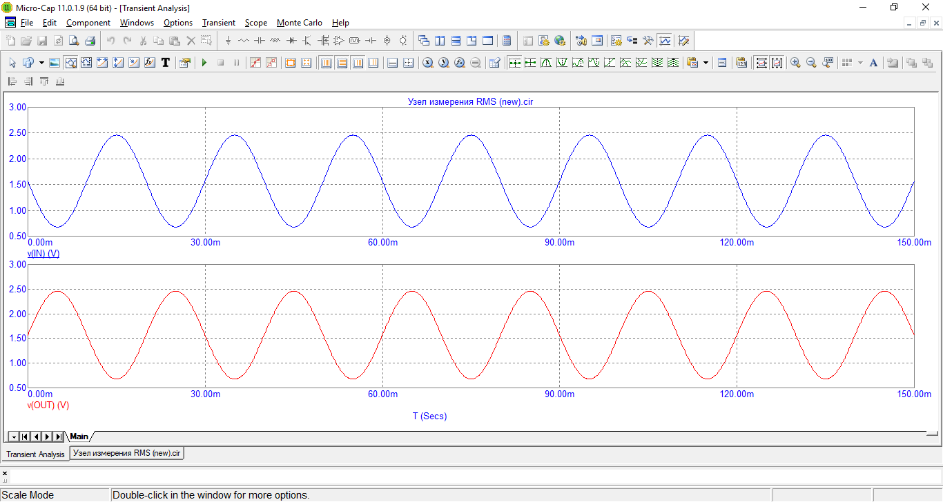 Как я делал линейно-интерактивный ИБП (Часть 1) - 6