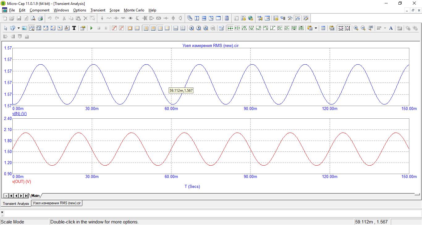 Как я делал линейно-интерактивный ИБП (Часть 1) - 7